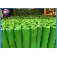 1/4'' 3/4'' 3/8'' Pvc Coated Welded Wire Mesh Sheets For Preventing Wall Cracks