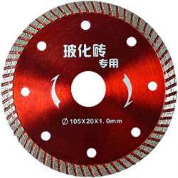 China Diamond Saw Blade for Ceramic Tiles on sale