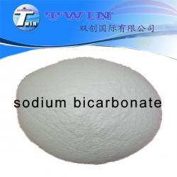China food grade Sodium bicarbonate NaHCO3 CAS No.: 144-55-8 on sale