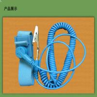 Flexible Blue Clean Room ESD , ESD Wrist Strap with Alarming Function