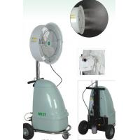 drop the temperature 2-8 degree wall-mounted misting fan ( HW-26MC05)