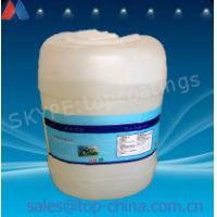 Nano Textiles Repellent Treatment Agent