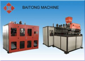 Double Station Extrusion Bottle Blow Molding Machine for PP / PE  Raw Material