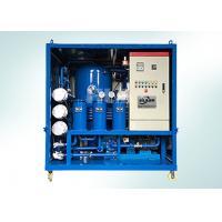 Auto Turbine Oil Filtration Machine / Oil Water Separator For Marine Steam Turbine