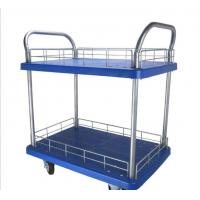 Flatbed Folding Storage Cart With Wheels , Double Layers Platform Truck Cart Light Duty