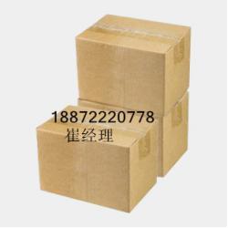 China C10H20O L- Menthol 99% Organic Botanical Extracts CAS 2216-51-5 on sale