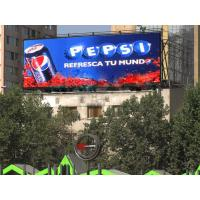 Commercial 16mm Outdoor Full Color Led Display With Double Side 546 Pixel