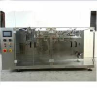 Horizontal Powder filler flavoring spices powder filling packing machine