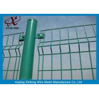 3D Curved PVC Coated 50*200mm Wire Mesh Fencing for Highway Sport Field Garden