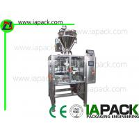 Vertical Spice Powder Packaging Machine Auger Filling Equipment