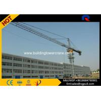 Small Movable Hydraulic Tower Crane Jib Length 13m Remote Control
