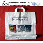 Merchandise gift bag with rope handles biodegradeable carrier bags For promotional