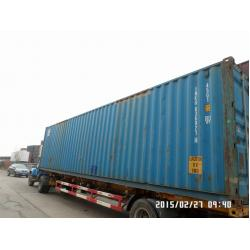 China 40hc qingdao ,shanghai ,xiamen used standard  cargo worthy shipping container on sale