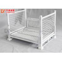 White Steel Folding Turnover Box , Industrial Steel Metal Storage System