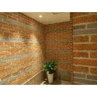 Clay Thin Waterproofing Brick Walls Ancient Surface Free Sample