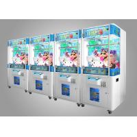 24V DC Prize Rewarded Arcade Prize Machines 10 Plus Age Prize Pusher Machine