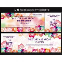 China Cheap Promotional Paper Coupon Printing,Perforated Coupon Printing,Printing Paper Discount Coupon on sale