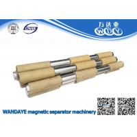 Industrial Strong Neodymium Magnetic Filter Bar / Rod For Food Processing