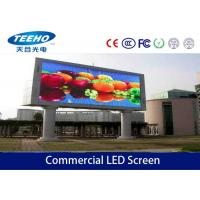 Energy Saving P12 Outdoor Commercial LED Screen Full Color , DIP LED Display 1R1G1B