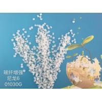 Glass Filled Polyamide Nylon 6 , PA6 Polyamide Rigid Plastic