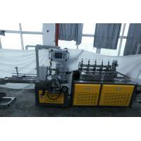 High Speed Paper Straw Machine Integrates Raw Material Feeding 3 Layer
