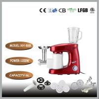 MultiFunction Powerful Stand Mixer With Meat Grinder 1200 Watt VED / BS Plug