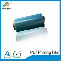 PET Printing Film
