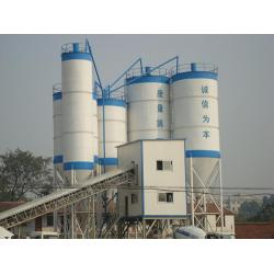 China HZS50 High Quality Cement Batching Plant on sale
