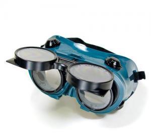 reban goggles  safety goggles