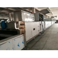 Turnkey Solution For 1500kg/hr Capacity Pastry Puff Production Line With Proffer And Tunnel Oven