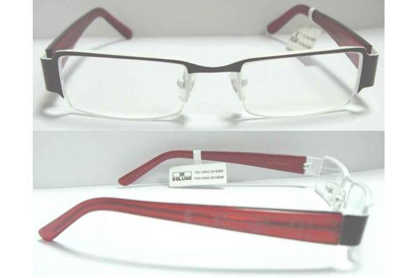trendy reading glasses  eyeglasses sp08037