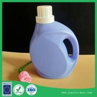 1 L empty laundry detergent bottles for sale clean detergent bottle
