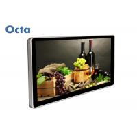 Android Digital LCD Display With Touch Screen With Network For Restaurant Menu