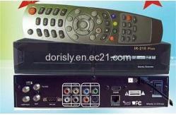 China I-LINK IR-210 Ilink IR210 I Link DIGITAL SATELLITE RECEIVER supplier