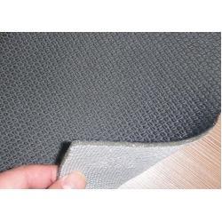 China Flame Compound  Polyurethane Self Adhesive Foam Car Upholstery Fabric on sale