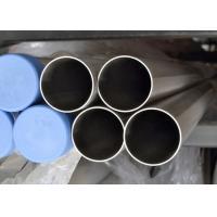 EN 10357 13 X 1.5MM Stainless Sanitary Tubing , Ss Sanitary Tubing ISO 9001 Certificate