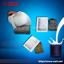 China Silicone rubber for concrete molds  making on sale