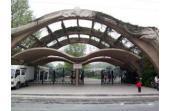 Shanghai Zoological Park