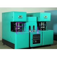 10ml - 2000ml Carbonated Water Bottle Making Machine For Beverage Plant