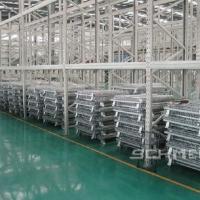 Foldable Steel Wire Storage Container Bin Heavy Duty OEM Accept   800-1200mm  Width