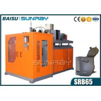 Small Car Water Tank Blow Moulding Machine With Lubrication Pump SRB65-1