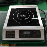 Ultra Thin Single Induction Cooktop , Portable Induction Hob Easy Installation