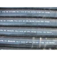 Polyethylene Coating Pipe , Nace MR0175 CARBON STEEL tube PSL2 for construction Oil gas