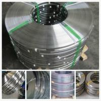 2B surface  finish high quality 201 stainless steel coil for tableware