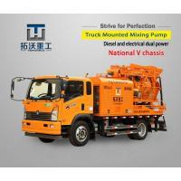 TWCQ40 C7 Truck Mixer Pump / Truck Mounted Concrete Pump 40m³/H Concrete Out