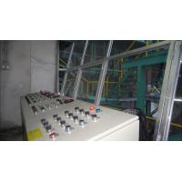 Steel Continuous Casting Machine Parts - Detecting System