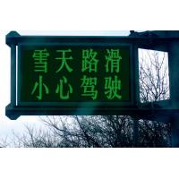P12 P16 Green Modular Message Single Color Led Display Screens Placed Next to Highways AC 220V