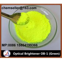 TOP 4 Manufacturer ofgreen or yellow chemical powder  optical brightener OB-1 1533-45-5  for Plastics/PSF/Master Batches