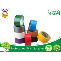 China Natural Rubber Blue Dark Brown Duct Tape Polyethylene Material Custom Size on sale