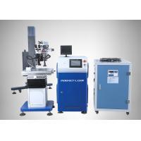 16KW Current Laser Welding Machine Arm Type Laser Welder Three Phase